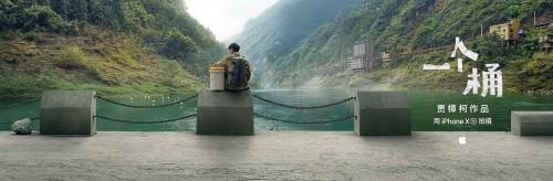 揭秘贾樟柯《一个桶》的幕后故事