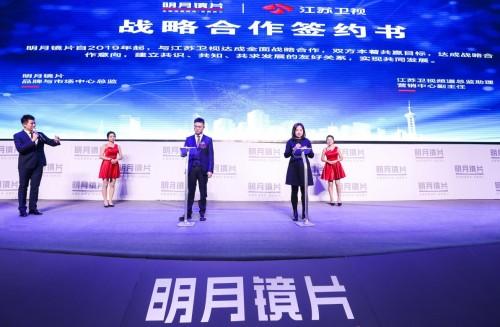 明月镜片成为《最强大脑》指定镜片-焦点中国网