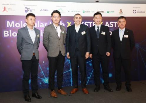 香港科技园公司牵头举办首个区块链加速器