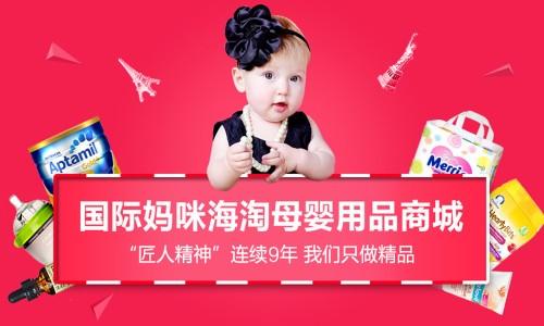 给宝宝选哪款奶粉好?荷兰牛栏奶粉和诺优能奶粉的区别
