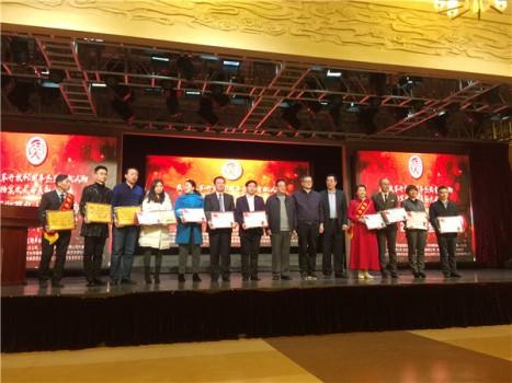 西部新闻网总编辑张龙荣膺改革开放40周年杰出贡献人物称号