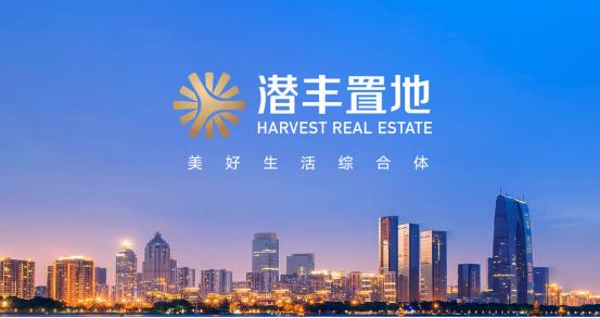 深圳万户网络携潜丰控股打造多元化金融服务品牌