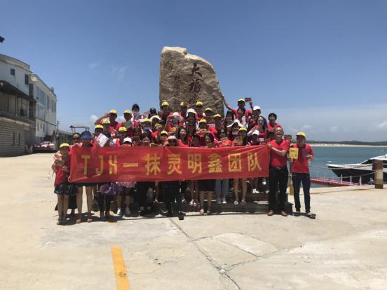 """善小亦为之 TJHYML助力公益为海洋生态""""除害"""""""