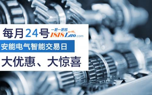 http://www.k2summit.cn/shehuiwanxiang/339228.html