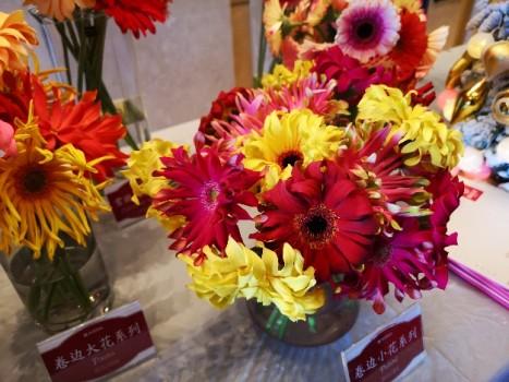 第二十届中国昆明国际花卉展与励展博览集团签订战略合作