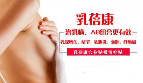乳房结节三级手术好吗_乳腺结节三级会变4级吗