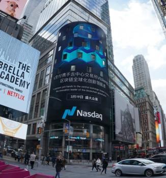 震撼登陆美国纽约时代广场纳斯达克和路透社大屏