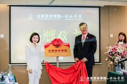 资本学院第二期分享在深圳国际举行 与众爱学习者共享知识!