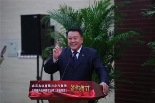 """""""北汽模式""""赋能,北汽女排创历史首进决赛"""