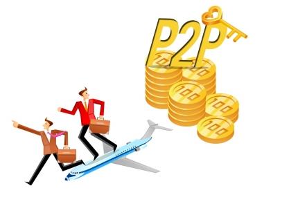 介贷网寒冬过后迎来春天,盘点目前可靠的P2P平台