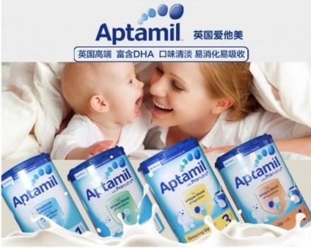 """露安适获""""中国母婴公益影响力品牌""""称号简视"""