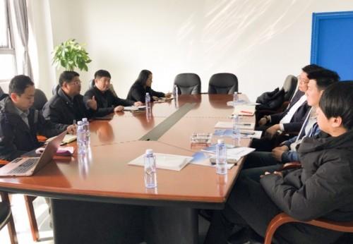 开源投资应邀赴中关村医学工程转化中心考察洽谈合作