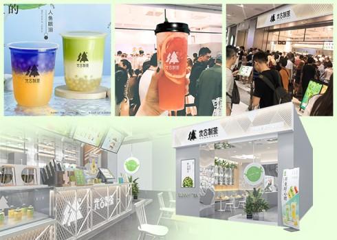 投资茶饮四季热卖,光合制茶掀起茶饮市场新浪潮!