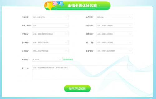 当今桂平一站式综合门户平台限时100名免费体验名额开放