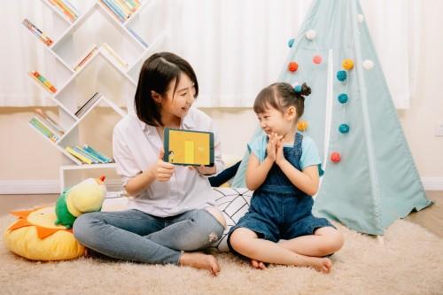 """普惠学前教育交流会即将召开,谈""""互联网+教育""""促优质资源共享"""