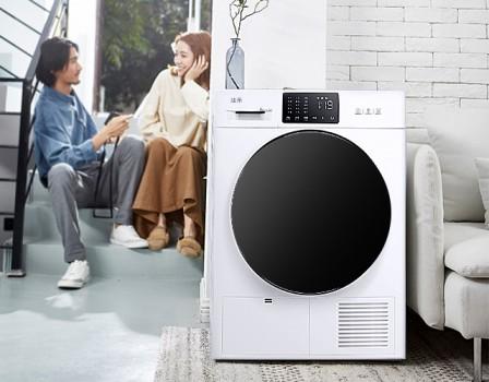 法乐热泵干衣机:烘干又好又快,更好解决干衣难题