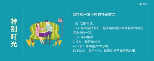 没有父亲的精神哺育_中国的孩子会有多么可怕!