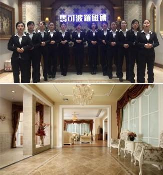 阳江市460平办公室装修十二大风格效果图