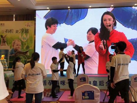 """""""台湾瑜伽皇后""""首都北京开讲 为百名孕妇开启美好优孕旅程"""