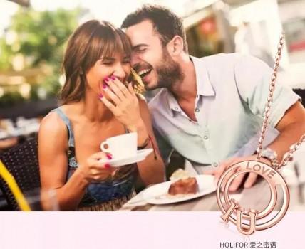 挑选心动珠宝 HOLIFOR 鸿来福带给你甜蜜和幸福