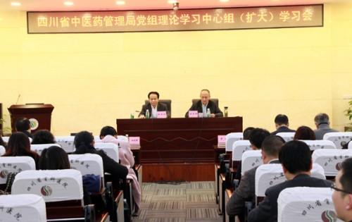 好医生药业集团受邀参与四川中医药管理局会议 着力扩大中药品牌影响力