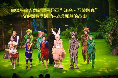 http://www.edaojz.cn/yuleshishang/102277.html