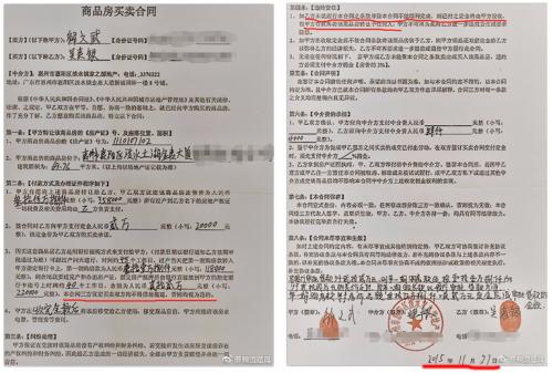 解文武无心专利成果转换,因为又陷诉讼漩涡!