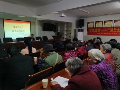 仙桃街道桂馥路社区 集中开展综治宣传月活动