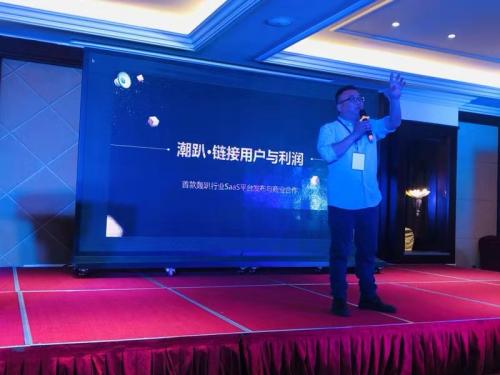 青岛蜂动网络发布首款轰趴行业SaaS平台
