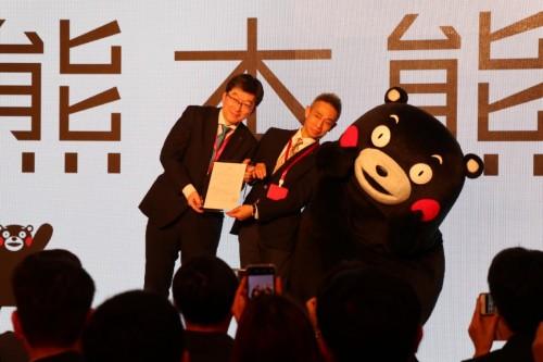 熊本熊中文名称官方发布及授权发布会 业内 第4张