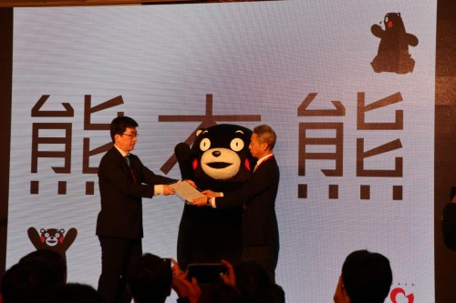熊本熊中文名称官方发布及授权发布会 业内 第3张