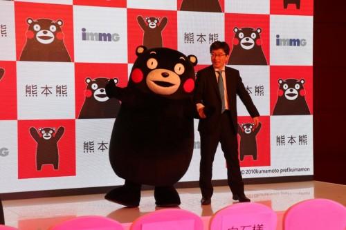 熊本熊中文名称官方发布及授权发布会 业内 第2张