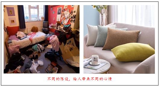 云茉居家布艺 给你一个美好舒适的家