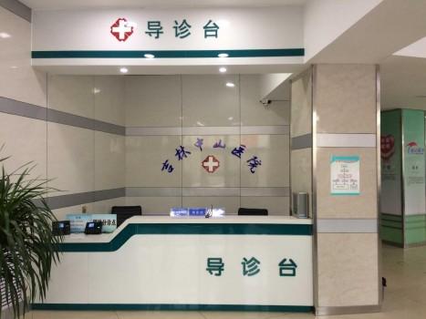 吉林中山医院[肝病科]-长春治疗肝病医院哪家好