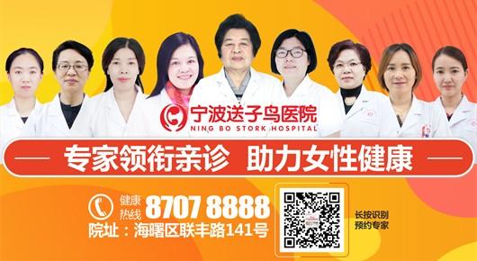 排卵障碍难治吗?――宁波送子鸟医院为您排忧
