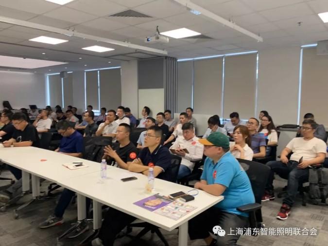 第六期:新零售場景下的智能照明生態沙龍深圳成功舉辦