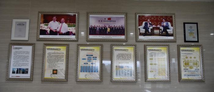 ?贵州国际商品中心宗旨文化与亮点