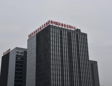 贵州中进大宗商品交易中心促进产销 打造优质平台