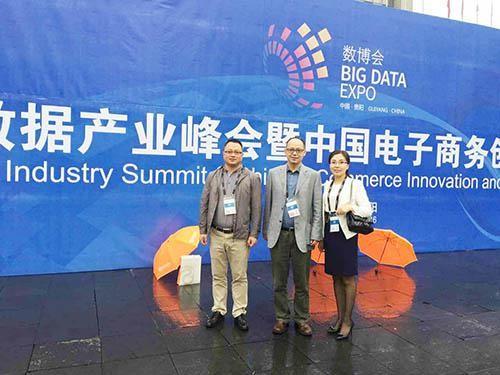 贵州国际商品交易中心开启黔货出山新模式