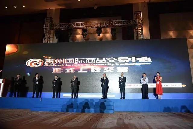  贵州国际商品中心新零售大宗商品市场大有可为