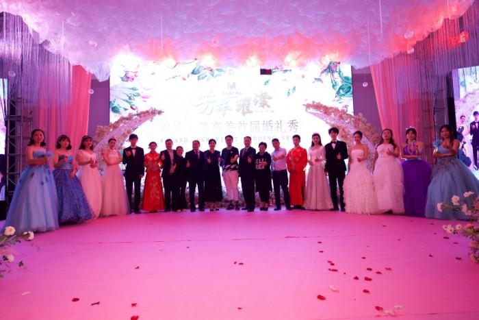 君地·美高美大酒店首届婚礼秀圆满成功