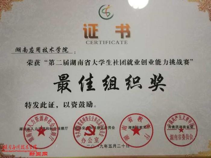 http://www.hunanpp.com/kejizhishi/36799.html