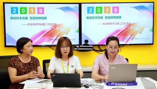 奥鹏教育教师培训全国校本研修经验分享交流会在京举行