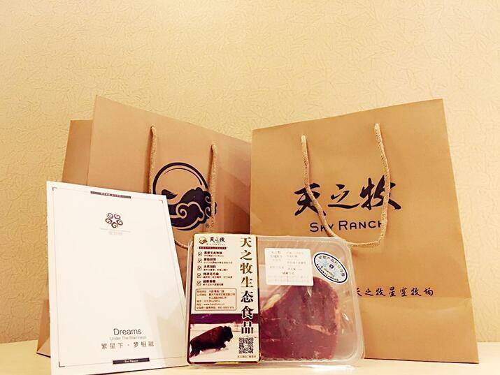 天之牧耗牛肉正式进军重庆市场,掀起市民抢购热潮