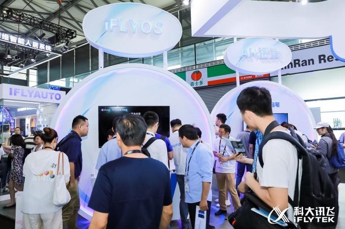 科大讯飞深度发力人工智能 物联网操作系统iFLYOS惊艳亮相CES Asia