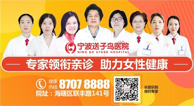 常见的妇科病有哪些症状?宁波送子鸟医院专业妇科