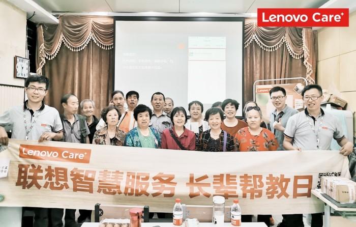 这个父亲节很暖心!联想智慧服务Lenovo care+长辈帮教走进太原社区