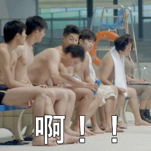 http://www.tartansash.com/shumaguangdian/362413.html