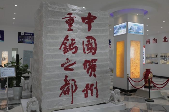 """""""重钙之都""""广西贺州:""""点石成金"""" 打造碳酸钙千亿元产业"""