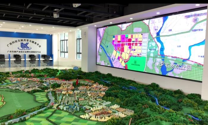 廣西賀州:優化營商軟硬環境 加速示范區建設